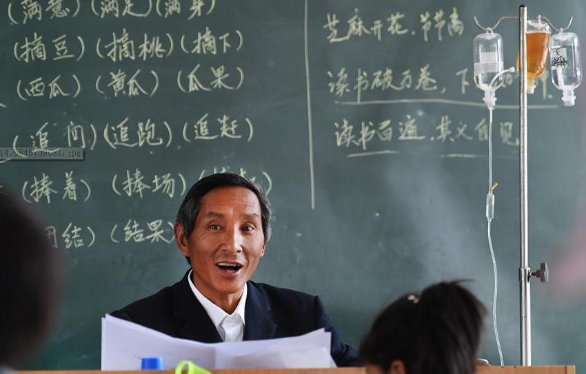山村老师边输液边上课