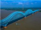 世界铁路桥梁之最