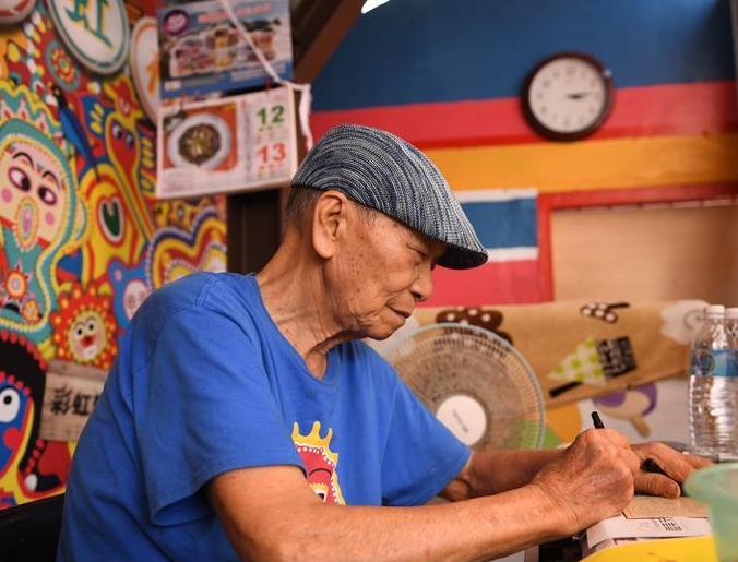 """95岁老兵和他的""""彩虹眷村"""""""