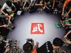 2017世界机器人大会开幕
