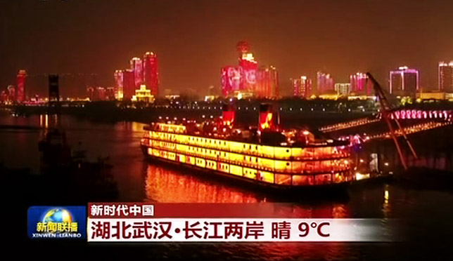 央视聚焦武汉美景