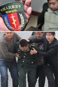 假军官欺骗团体被捕