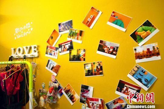 85后情趣开创意情趣用品店:做懂情趣的人(图)美女内裤买家秀图片