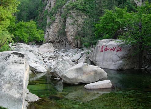 崂山风景名胜区
