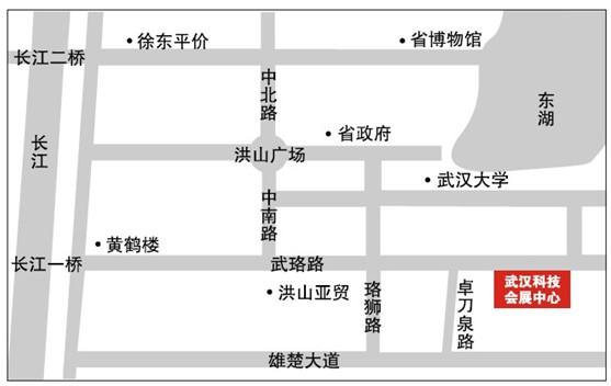 主要交通路线: 武汉天河机场武汉科技会展中心 距离:45公里预计60分钟车程 乘车路线:武汉天河机场乘机场班车到傅家坡下,转536路公共汽车到武昌东湖开发区站下即到。 武昌火车站武汉科技会展中心 距离:10公里预计20分钟车程 乘车路线:武昌火车站乘518/510/59路公共汽车到武昌东湖开发区站下即到。 汉口火车站武汉科技会展中心 距离:21公里预计42分钟车程 乘车路线:汉口火车站乘536路公共汽车到武昌东湖开发区站下即可。 武汉站(青山)武汉科技会展中心 乘车路线:武汉站乘643