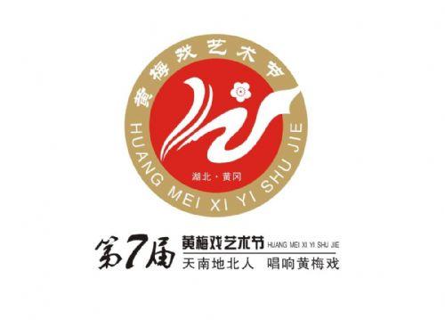 第七届湖北省黄梅戏艺术节徽标