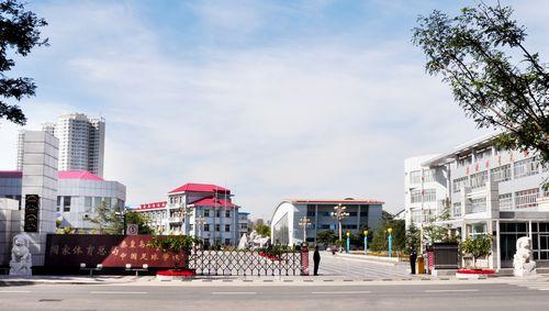 国家体育总局秦皇岛训练基地(中国足球