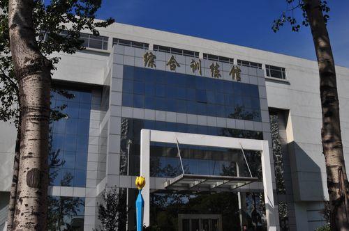 秦皇岛训练基地(中国足球学校)建有多座