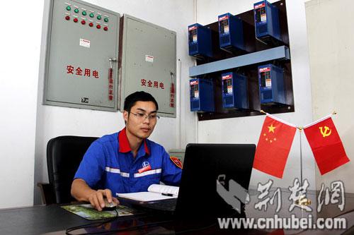 李静/今年30岁的李静是湖北襄阳宜城人,2005年从襄樊学院毕业后便...
