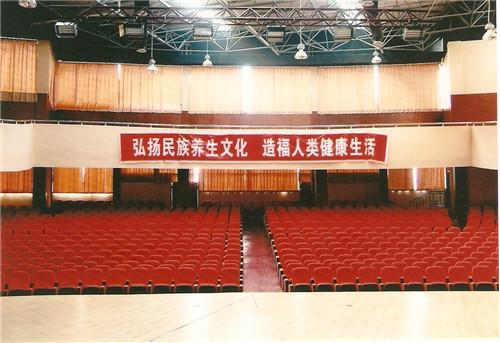 武汉市凤翔岛会展中心(度假村)