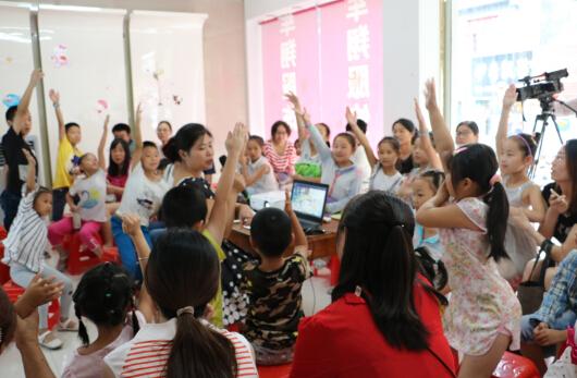 襄阳市少年儿童图书馆举办绘本读书会活动