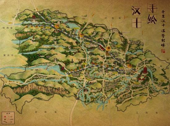 汉十高速公路手绘示意图