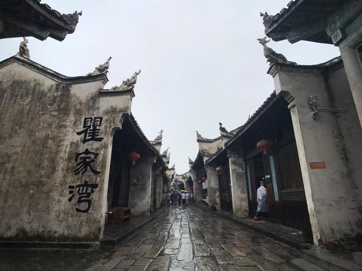 感受百年沧桑 学习红色文化:洪湖瞿家湾之旅