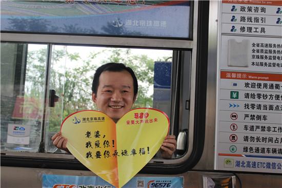 5 收费人员在岗位上向亲人表白闵凯-泉口所文化建设图片