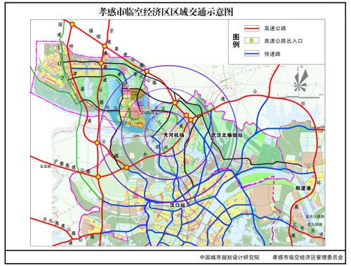 均距离约5公里,连接武汉与孝感的孝汉大道,汉孝城际铁路在此区域纵横