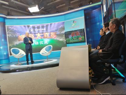 湖北体彩打造《竞彩大直播》电视节目为亚洲杯