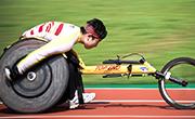 轮椅竞速选手:用手奔跑追梦