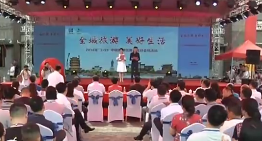全域旅游!中国旅游日湖北分会场活动举行 200多景区推优惠政策