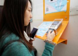 @武汉市民:未来购气可足不出户!新一代免圈存燃气表开始试用
